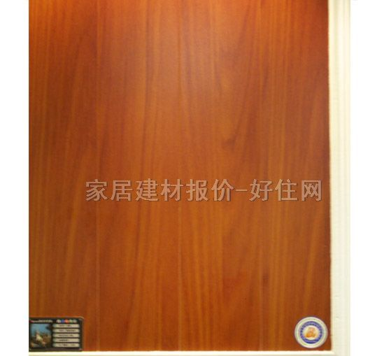 赛维纳强化复合地板 sw551缅甸红柚木 810×125×18mm