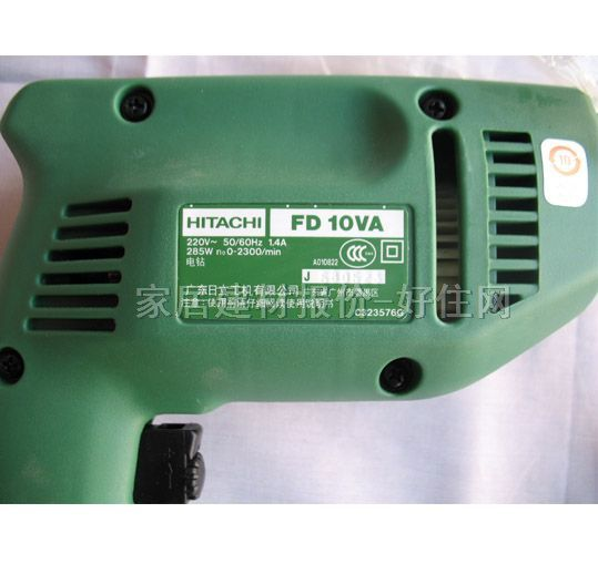 供应电动工具手电钻调速开关;