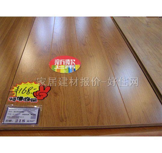 以前,木地板通常是单锁扣,后来发展到双锁扣,三锁扣,现在甚至还出现了