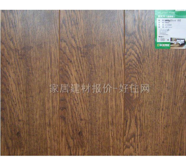 【柏高实木复合地板_三层实木复合