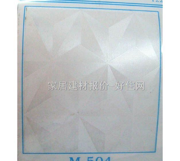 明大_磨砂玻璃纸_m-504_实拍图