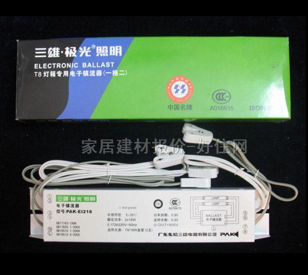 三雄.极光T8标准型一拖二电子镇流器 适用光源:18W/20W直管*2 特性: 采用进口优质电子元件,性能稳定,无频闪,无噪音 先进的生产工艺,产品一致性好 采用无源功率因数校正电路,功率因数达0.95 宽松工作电压(170V~250V),宽工作温度(-10度~+40度) 温升低,有效降低空调负载 无需启辉器可启动,减少维护成本 应用:适配各种T8灯具,用于教室、公共场所,办公楼及商业服务等场所。  温馨提示: 请在收到货品时,当场清点数量。如有短少,请当场提出并及时与我们联系,否则我们可不承担该责任。