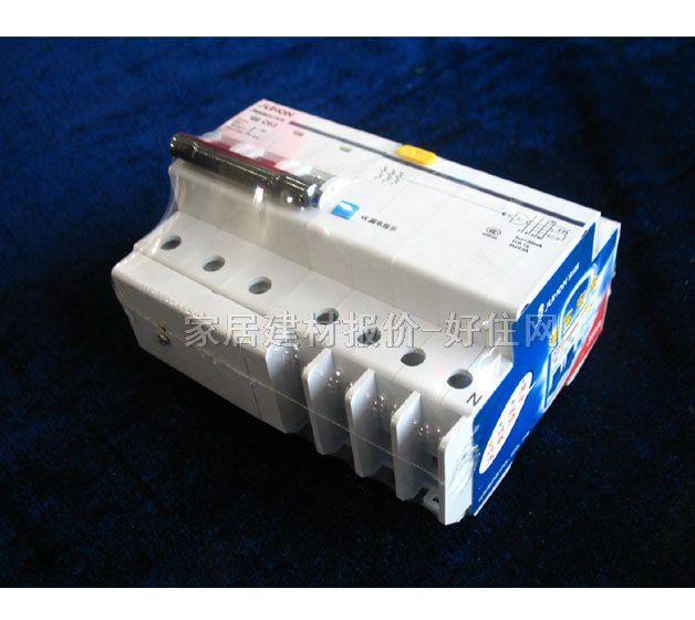俊朗断路器空气开关 jmr3-63 30e c63 3p+n 63a 漏电断路器