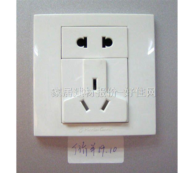 西蒙强电插座面板 56c系列v51081t三极白色