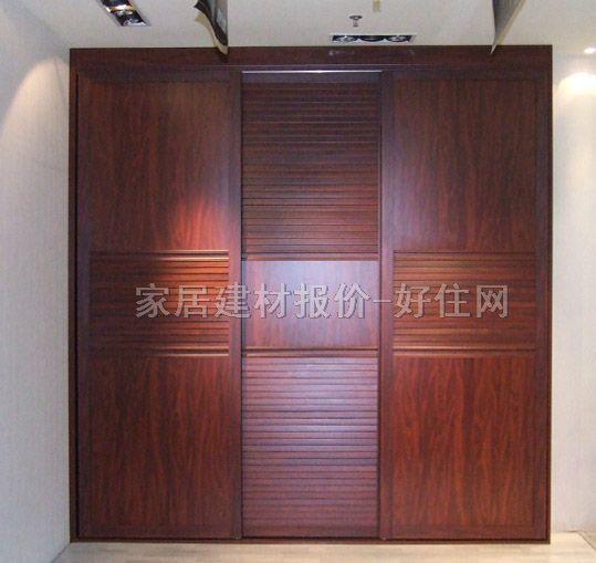 黑胡桃木家具衣柜
