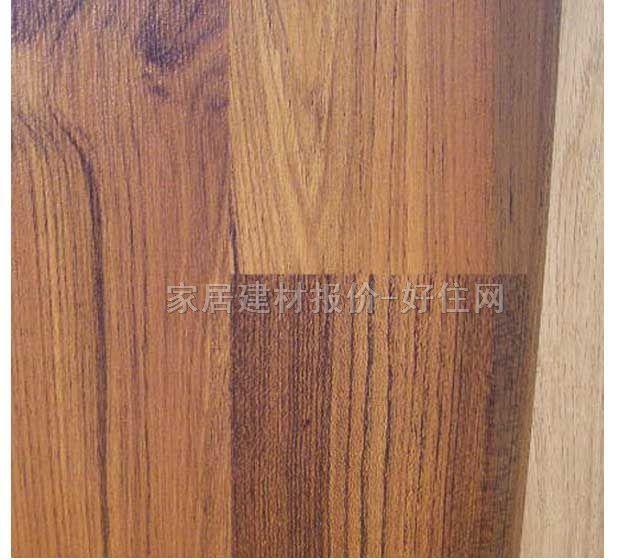 【木匠大师实木复合地板