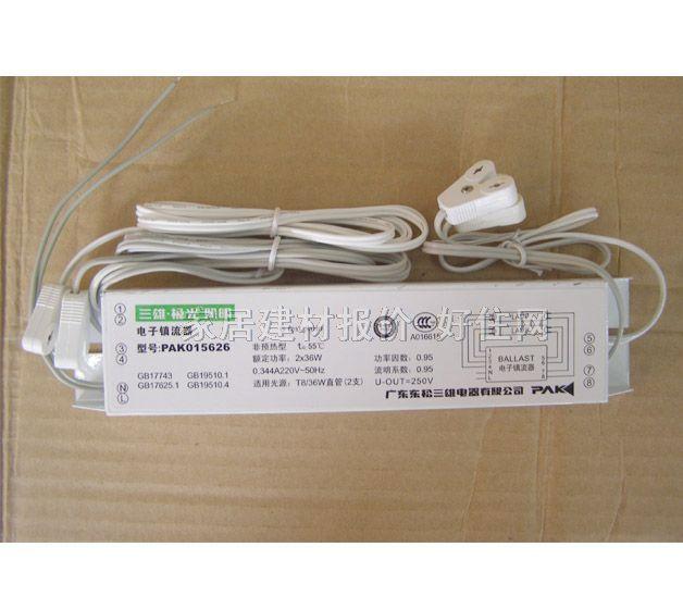 三雄·极光镇流器 电子镇流器sx-03 36w