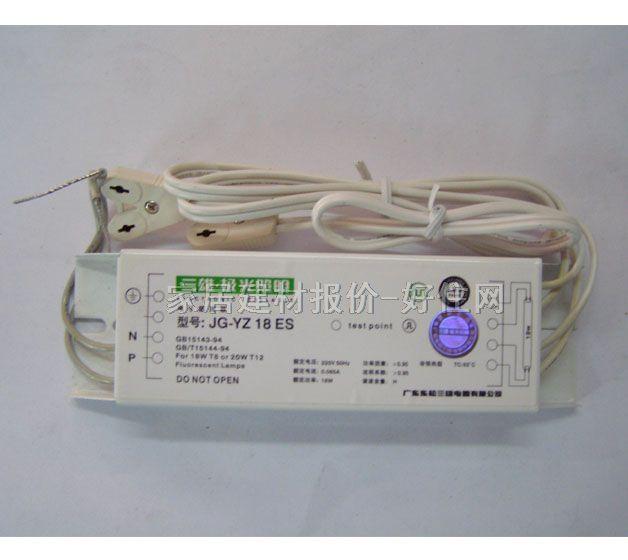 三雄·极光镇流器 电子镇流器引线型-1 20w