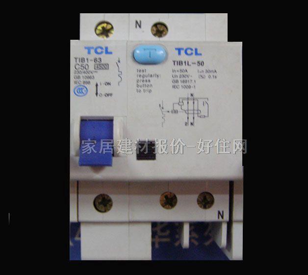 tcl-罗格朗断路器空气开关 tib1-63 c50+tib1l-50 1p+n 50a 剩余电流