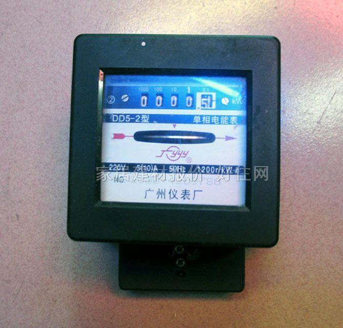 广州电表单相接线图