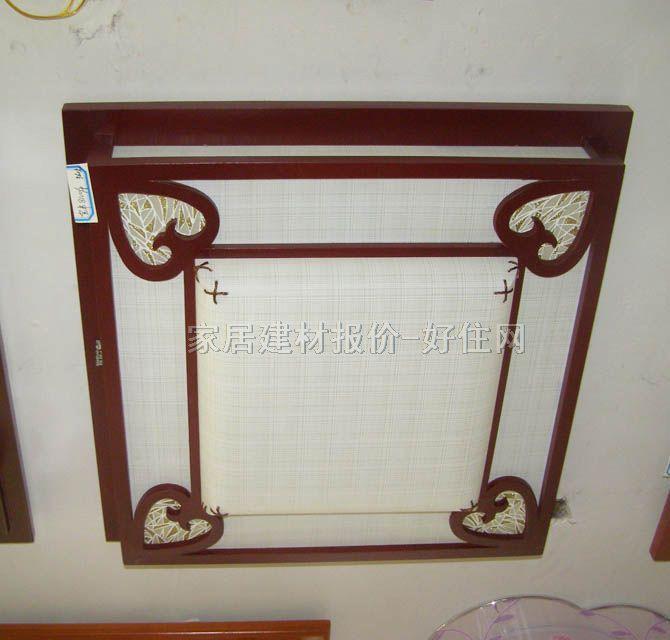 书房起居室吸顶灯8100/中 方形 古典传统风格 白底带图案羊皮纸