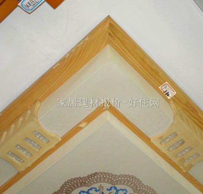 书房起居室吸顶灯8671/中 方形 古典传统风格 白底带金黄羊皮纸