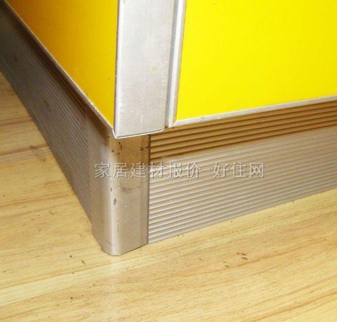 柯乐整体橱柜 黄色 UV板