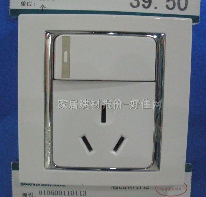 西蒙 型号系列 :58系列 s51682by 插孔位数 :二三极带1位双控 颜色款