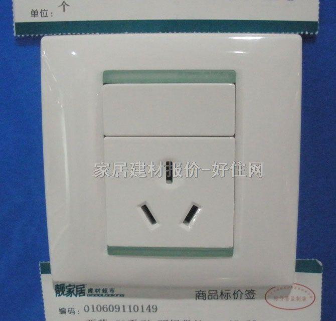 2 元/个 品牌名称:西蒙 产品品系:开关,插座,断路器 产品品名:插座
