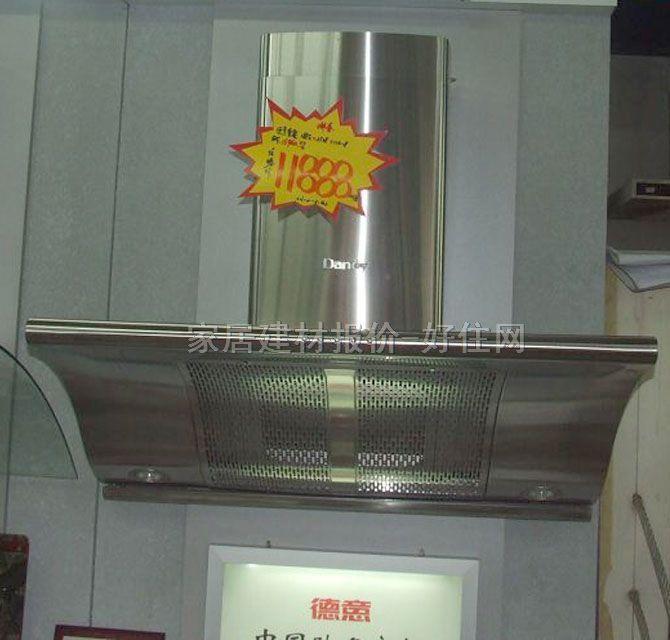 【德意_吸油烟机_cxw-200-188e