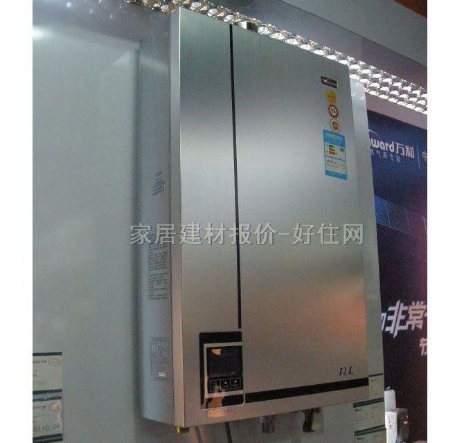 万和 热水器 燃气式jsq21-12e 常用规格图片
