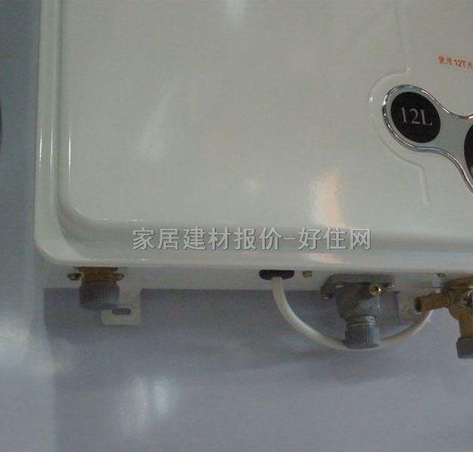 万和 热水器 燃气热水器jsq21-10c 强排 常用规格