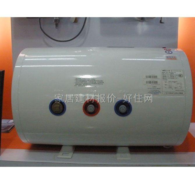 【万和热水器_储水式电热水器dszf40-t1