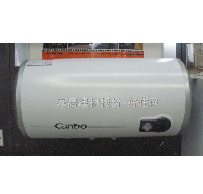 热水器_储水式电热水器;