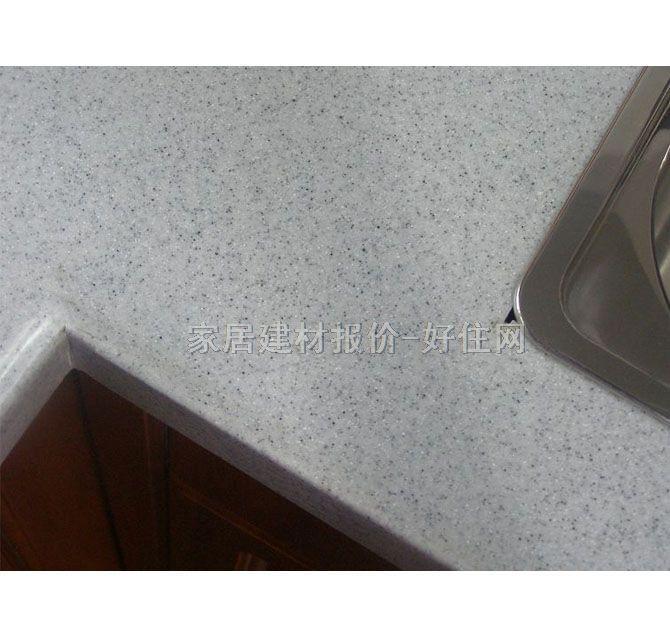 凯碧斯厨房吊柜 仿实木700×350mm 烤漆板