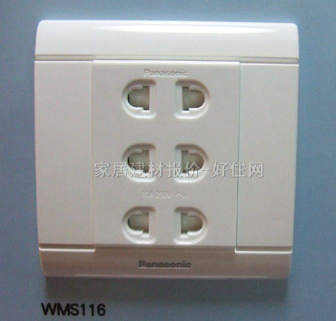 【松下强电插座面板_wms116