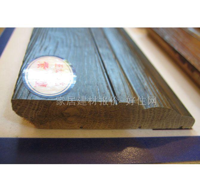 木地板收口贴边条