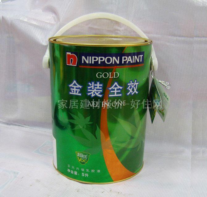 将油漆桶提起来