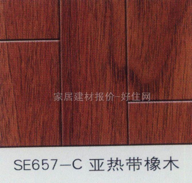 赛恩强化复合地板 模压仿实木系列se657-c亚热带橡木 810×125×12mm