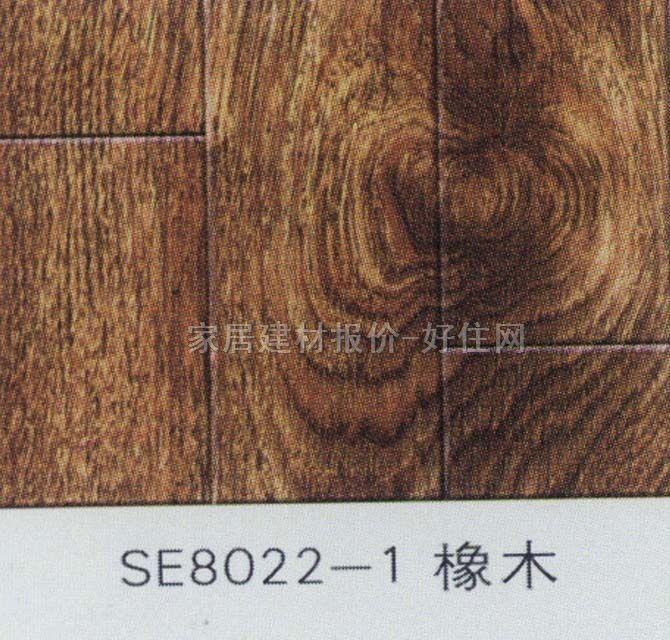 赛恩强化复合地板 模压仿实木系列se8022-1橡木 810×125×12mm