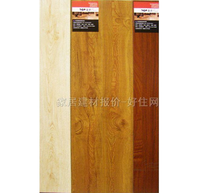 益步实木复合地板 多层实木复合红枫 806mm×130mm×厚12mm