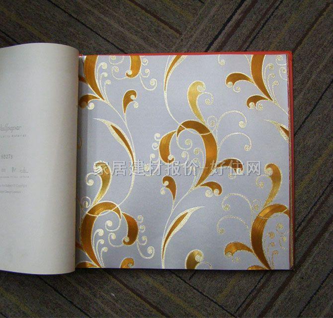 天丽delight墙纸欧式风格金属橙色藤蔓宽530mm×长10米花灰色金色图片