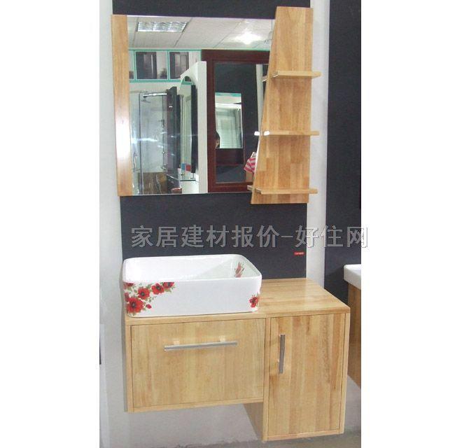 广达柜盆镜组合 实木 原木色 2031 常用规格