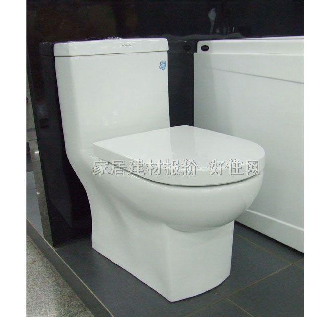 ab195横排墙排坐便器 680mm×360mm×高670mm 冠珠 连体马桶坐厕 g07