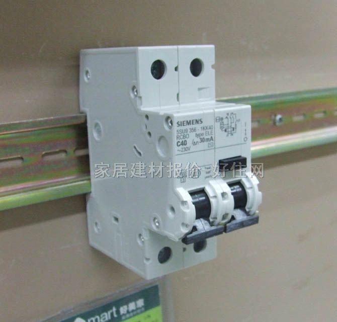 西门子2p63a漏电开关接线图