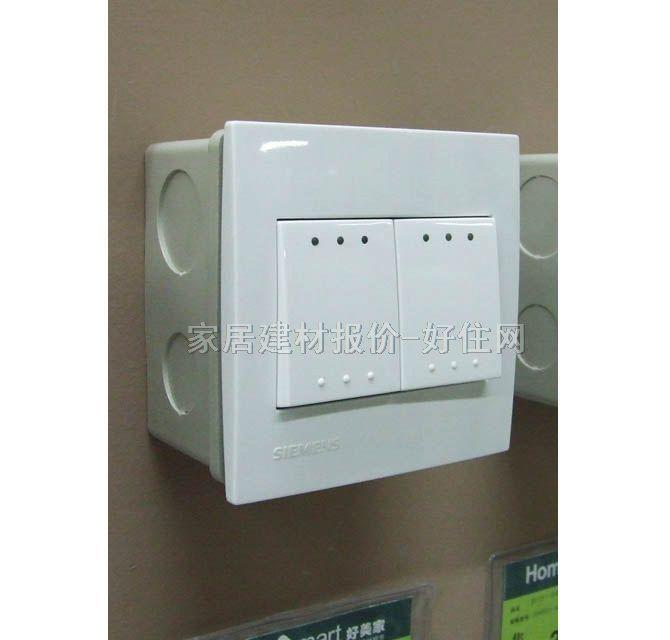 西门子大跷板开关面板 5ta0862-1nc1 2位单控 白色 带荧光指示