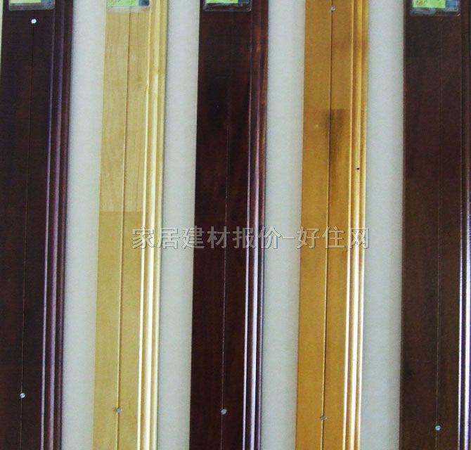金钢鹦鹉木地板踢脚线实木地脚线香脂木豆 2150mm×90mm×厚15mm