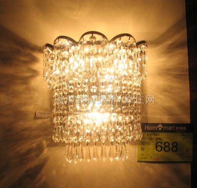 fsl照明欧式玻璃水晶壁灯