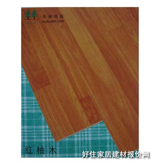 【华林实木复合地板_三层实木复合geer红柚木