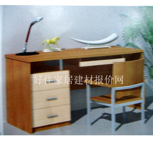 美佳书房书桌电脑台 mj0011 板式