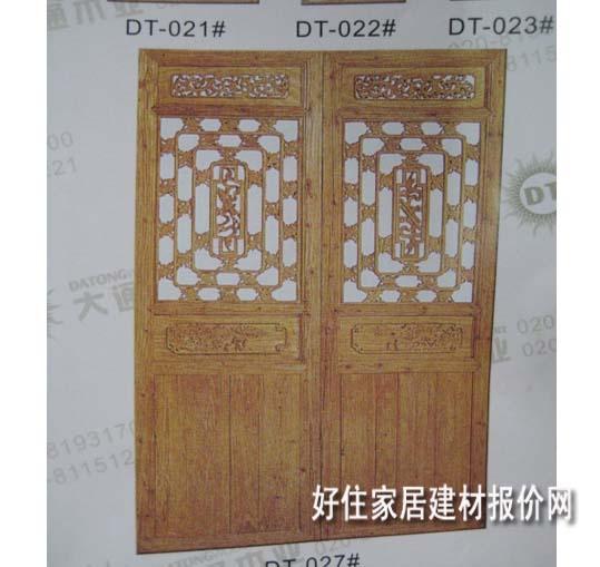 中式窗花格黑白贴图图片分享_效果图大全;